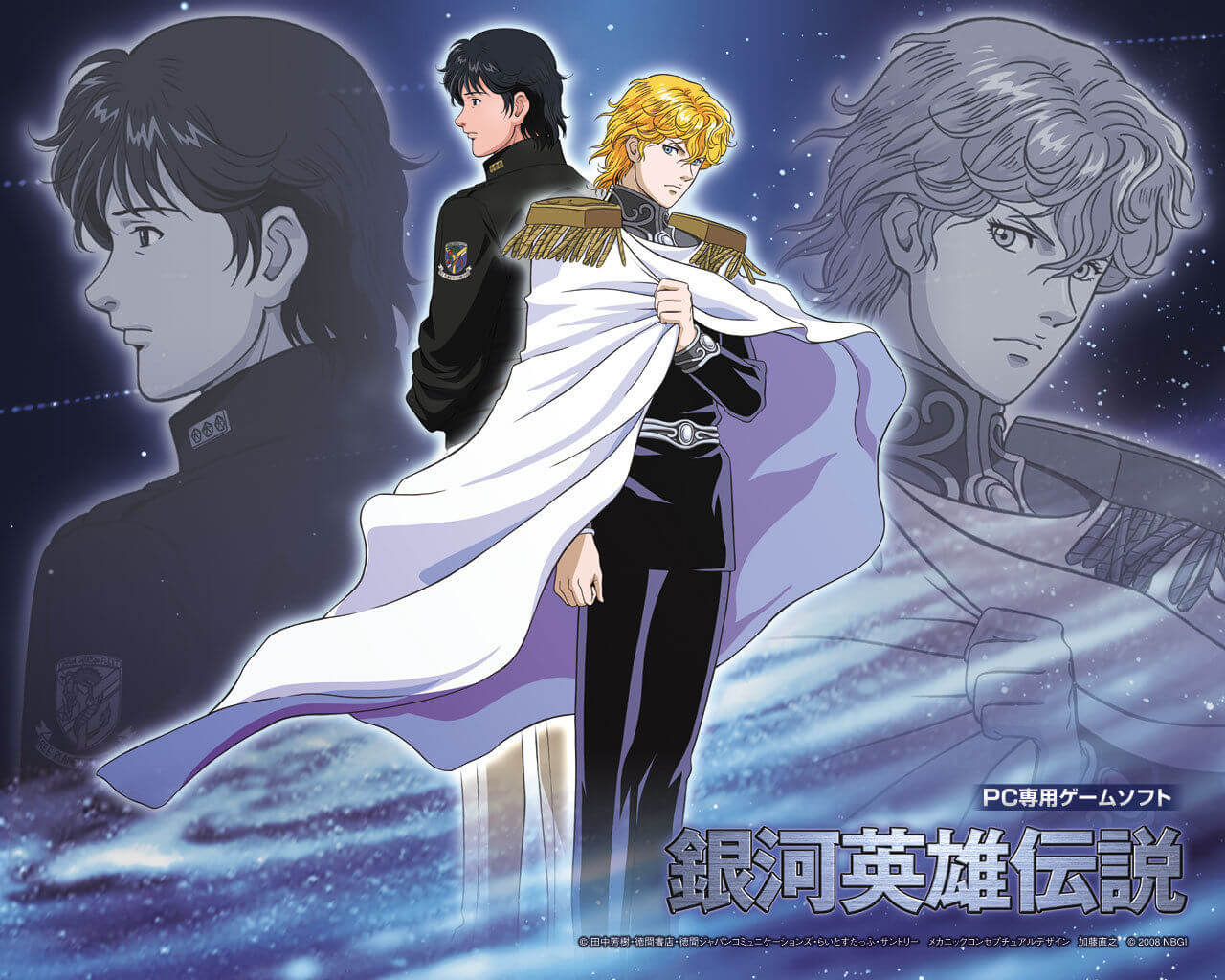Legend of the Galactic Heroes (1988)